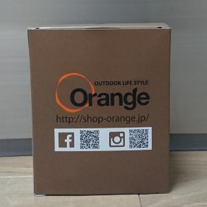 Orange限定Limited Package アウトドアスパイスほりにし