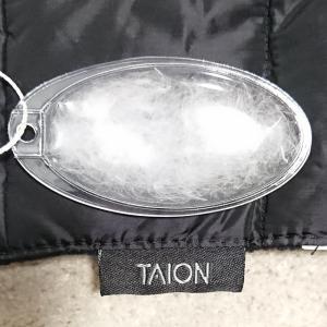 ダウンの新鋭ブランド「TAION」は体温!