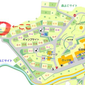 キャンプ場紹介 西脇市日本のへそ日時計の丘公園キャンプ場
