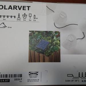 IKEAのキャンプ向けソーラーライト