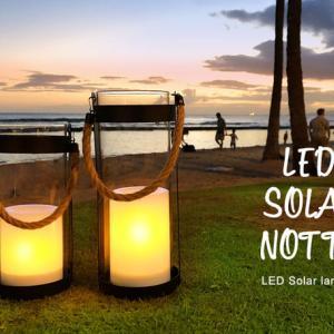 キャンドルライトその物なソーラー式LEDランタン