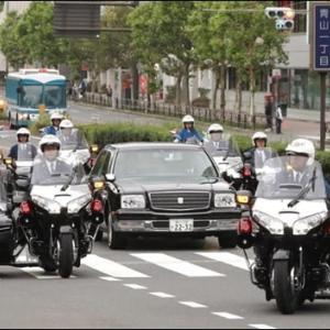 即位の礼に伴う交通規制のスケジュールは?首都高速や一般道の通行止め情報まとめ