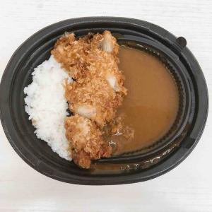 家カレーを紹介:セブンイレブン「たっぷり!チキンカツカレー」がっつりお腹が空いた日に