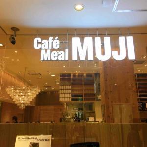 キャンベル君(留学中)に教えたい日本のカレー:「Cafe and Meal MUJI(カフェアンドミールムジ)新宿三丁目店」新宿駅近くでゆっくりできる貴重スポット☆