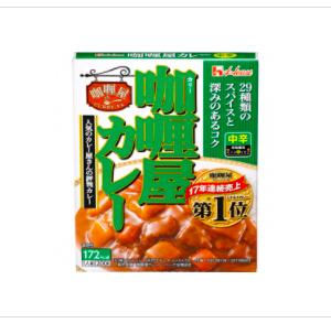 【おうちご飯♪】咖喱(カリー)屋のキーマカレー!