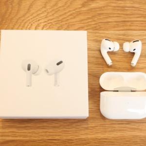 AirPodsPro【本物】にそっくり?楽天でお値段1/10の白いワイヤレスイヤホンを購入。口コミ&レビュー
