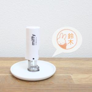 シャチハタに個性を♡ミッフィーオリジナルハンコを作ったよ。おすすめデザイン・キャラまとめ【結婚・出産祝い】