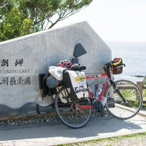 【回顧録】自転車で日本一周 (1)【そうだ ワンダーサイクリング同好会、入ろう。】