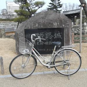 【回顧録】自転車で日本一周 (3) 【国道1・2号&しまなみ海道自走編】