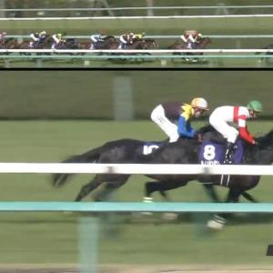 大阪杯で1番酷い騎乗した騎手