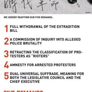 【英語で学ぶ香港デモ】デモ隊が要求する「5大要求」は英語でなんて言う?