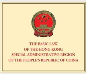 【英語で学ぶ香港デモ】香港の行政長官の選出方法と普通選挙の可能性