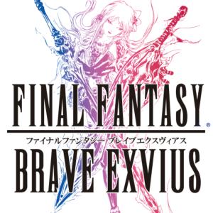 FFBE #1 今から始めるファイナルファンタジー ブレイブエクスヴィアス