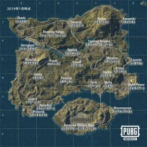 pubgのマップ別立ち回り方(Erangel編)