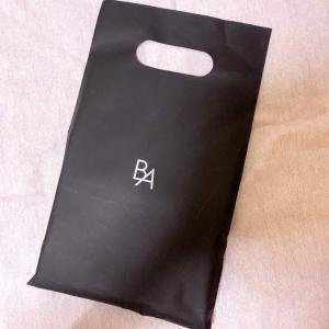 8万円のB.AグランラグゼⅢ試供品をポーラでもらったので、使ってみた感想。