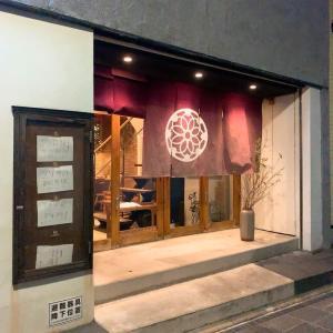 【福岡和食】西中洲『博多ほたる』は母も満足の何を食べても美味しい店!