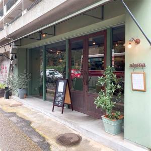 【福岡洋食】護国神社前のatoma(アトマ)でランチ!と蚤の市購入品♪