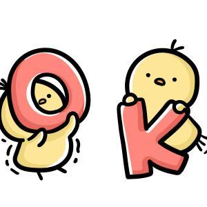 日本で使用できる食用キラキラパウダーはコレ!