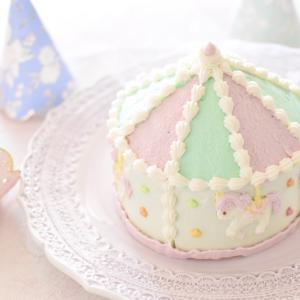 ゆめかわ!メリーゴーランドのケーキなんて初めて見た!