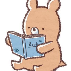 小4息子、夏休みの終盤は読書感想文