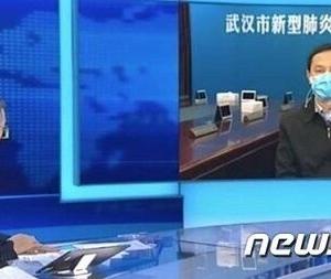 【悲報】中国指導部「正直すまんかった」これまでの肺炎対応の誤り認める。これまでの膿がでるぞおおおおおお