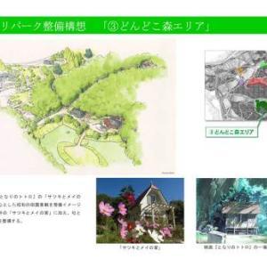 【朗報】愛知県にジブリパーク建設途中。各ジブリアニメの再現場所がいくつか判明wwww