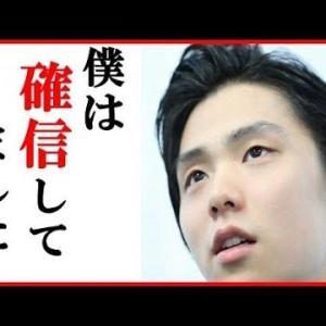 【朗報】フィギュア羽生結弦が4大大陸選手権初優勝!6冠達成によるスーパースラム!!