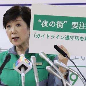 【コロナ】東京連日100人超えの感染者。文春砲喰らった新宿ホスト店オーナーに直撃、「悪いのは保健所。若いから重篤化しない。インフルエンザでも死ぬ」
