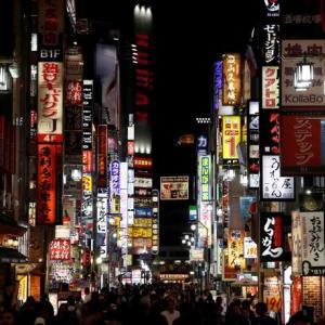 【東京コロナ】本日、東京過去最多の463人感染。小池知事、最悪緊急宣言発令・・・