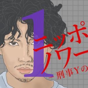 『ニッポンノワール』1話感想:賀来賢人の硬派な刑事役がハマった。開始早々飛ばしまくる!(ネタバレ)