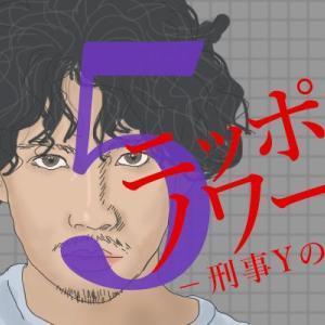 『ニッポンノワール』5話ネタバレ感想:10億円強奪事件の真犯人はあの人…!何故…?