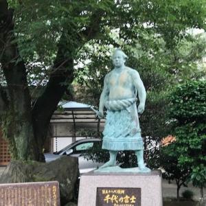 千代の富士の命日