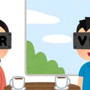 PSVRで視力が回復するのか?<使用して一週間が経過>