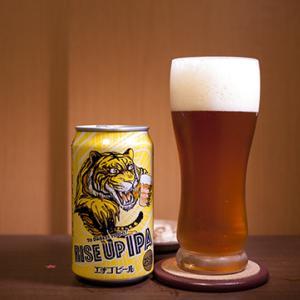 エチゴビール「ライズアップIPA」虎のイラストが映える肉食系ビール