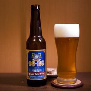 瓢湖屋敷の杜「B-IPA」酵母の風味がしっかり!スワンレイクビールの限定醸造