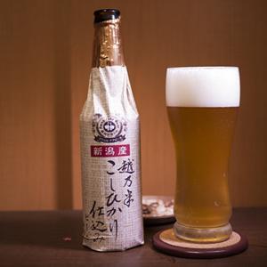 瓢湖屋敷の杜「こしひかり仕込み」日本酒テイストのスワンレイクビール?