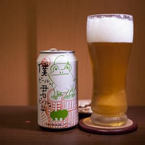 ヤッホーブルーイング「僕ビール君ビール」ローソン限定の夏ビール
