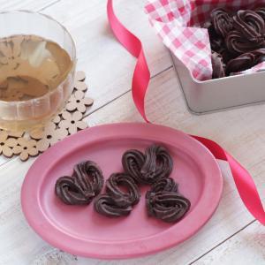 バレンタインには、可愛いクッキーを米粉で作りませんか?卵・乳・ナッツ類不使用です!