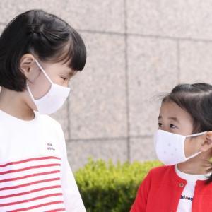 ミキハウス、クラボウと共同開発した素材で子ども用マスクを発売