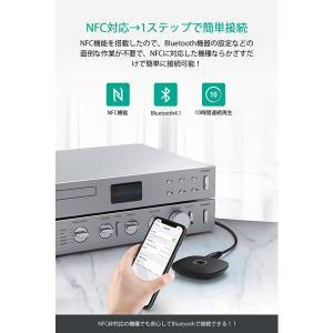 NFC機能搭載のBluetoothレシーバーが半額♪ワイヤレス接続をもっとかんたんに!