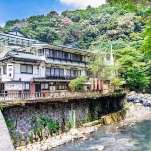 箱根一の湯が創業390年祭り「言い値プラン」を期間限定で予約受付開始