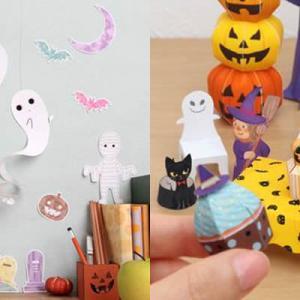 おうちで楽しくHappy Halloween!
