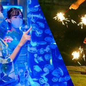 【品川プリンスホテル】浴衣で手持ち花火と水族館を満喫できるステイプラン