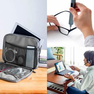 ガジェットポーチ、ワイヤレスプレゼンター、シンプルワークデスク、ペン型電動精密ドライバー、USBハブ付きノートパソコンスタンド