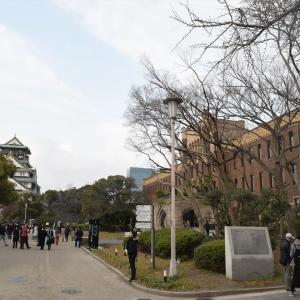 大阪DEEPpart4 近代建築に溢れる大阪城公園・北浜・中之島地区を散策
