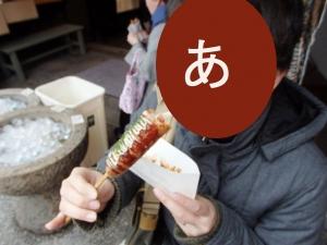 セトウチ新婚旅行4 明るし倉敷