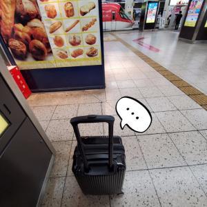【誕生月シリーズ⑤】ひのとり乗車…予期せぬトラブル発生!