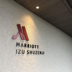 マリオット伊豆修善寺の旅行記 SPGアメックスのゴールド特典で客室のアップグレード