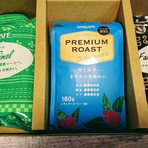 番外編:コスメ以外の株主優待、ユニカフェのコーヒー詰め合わせ