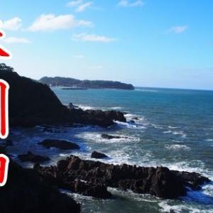 聖域の岬、珠洲岬(金剛崎) 能登半島の先端にある岬の楽しみ方やアクセス方法を紹介(石川県珠洲市)